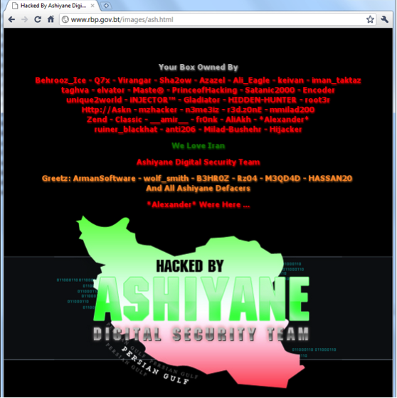 Figure 2: The official website of Royal Bhutan Police was hacked in April 2011 (Source: ThimphuTech)